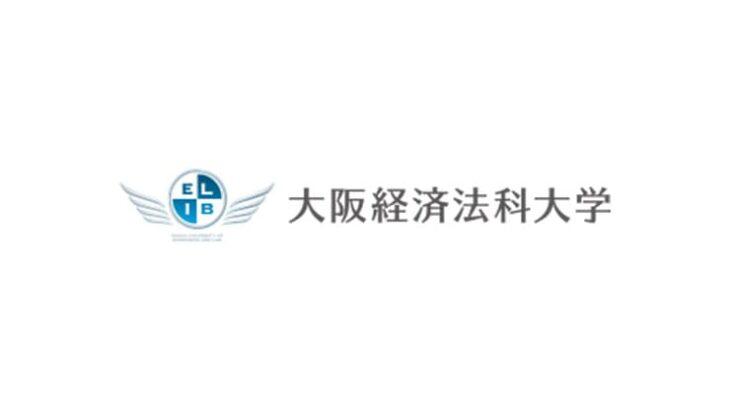大阪経済法科大学のロゴ