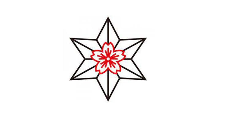 大阪府立高津高等学校ロゴ
