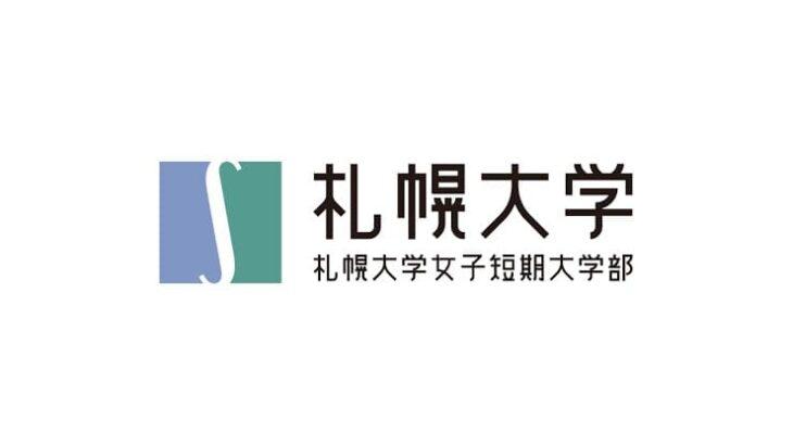 札幌大学のロゴ