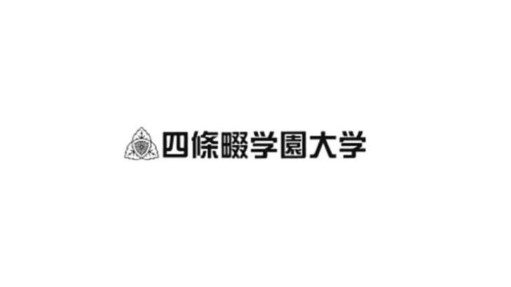 四條畷学園大学のロゴ