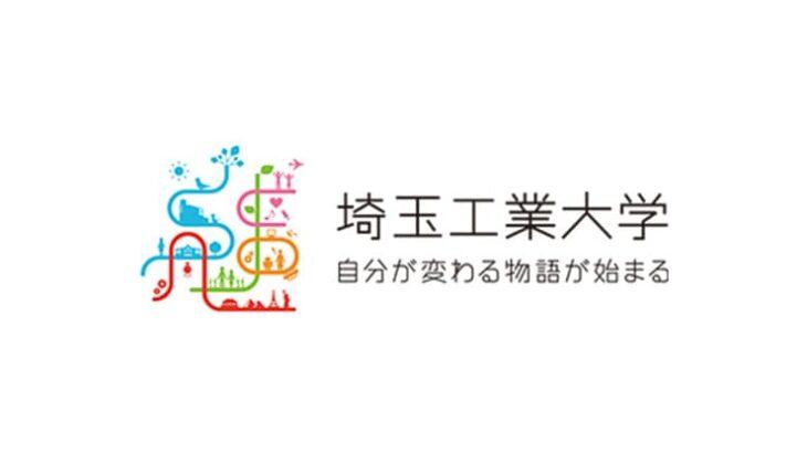埼玉工業大学のロゴ