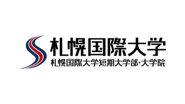 札幌国際大学のロゴ