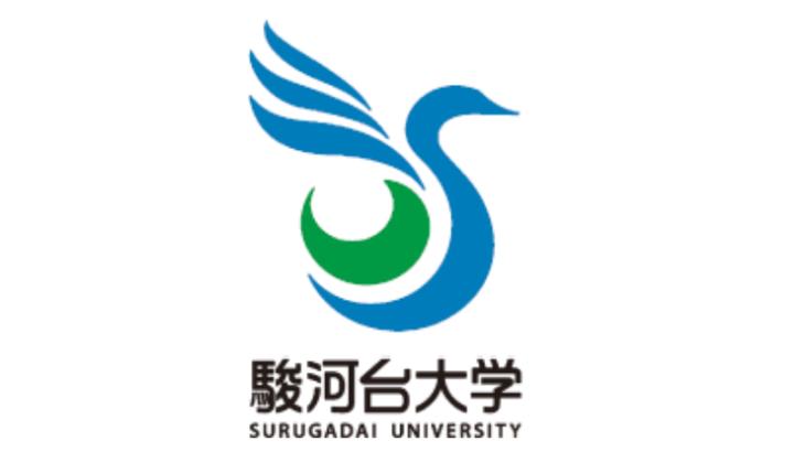 駿河台大学のロゴ