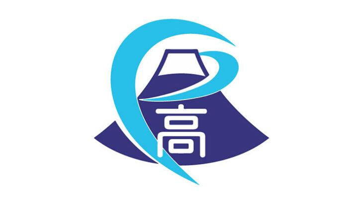 富士市立高校 ロゴ