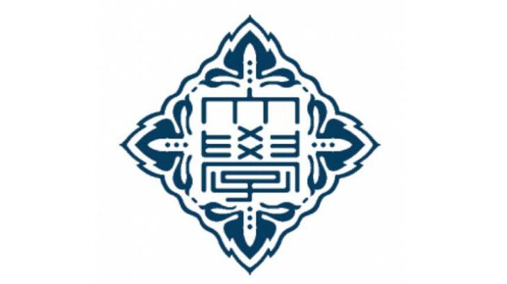 金沢大学校章
