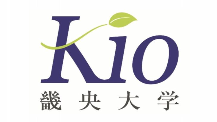 畿央大学 ロゴ