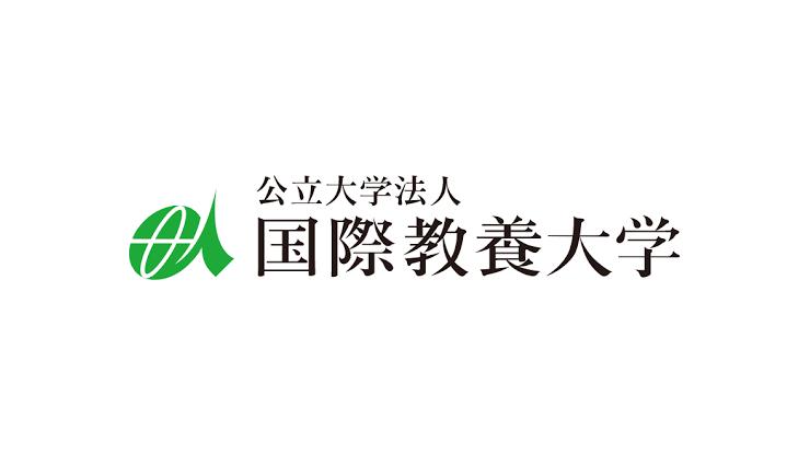 国際教養大学ロゴ