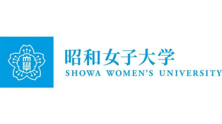 昭和女子大学のロゴ